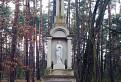 Kríž u Zelenky