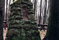 Haluzického pomník / 1.3333