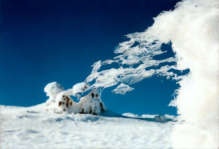 Ľadova záclonka